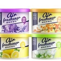 固体芳香剂室内家用空气清新剂4盒
