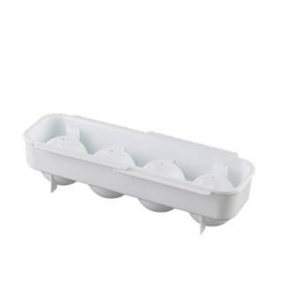 XUANYANG 轩阳 冰格模具