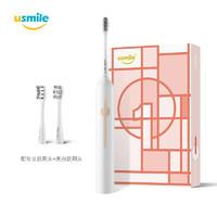 usmile 1号刷 电动牙刷