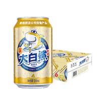 TSINGTAO 青岛啤酒 大白鲨 9度330ml*24听