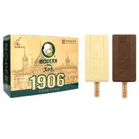 17日0点:MODERN 马迭尔 冰激凌原味雪糕3支+巧克力冰淇淋3支 6支