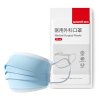 yuwell 鱼跃 一次性医用外科口罩 灭菌型 50片