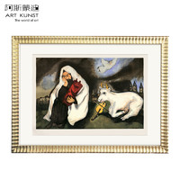阿斯蒙迪 夏加尔限量版画《思乡人》收藏 欧洲进口正版授权 103.5x76.5 手工装裱