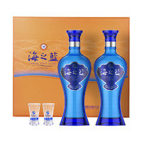 88VIP:YANGHE 洋河  海之蓝 浓香型白酒 480ml*2瓶