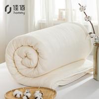 hommy 佳佰 100%新疆棉花冬被 150*200cm 5斤