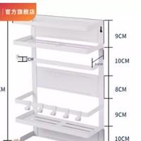 huanai 华耐家居 华耐厨房冰箱白色直角三层磁吸侧边冰箱架