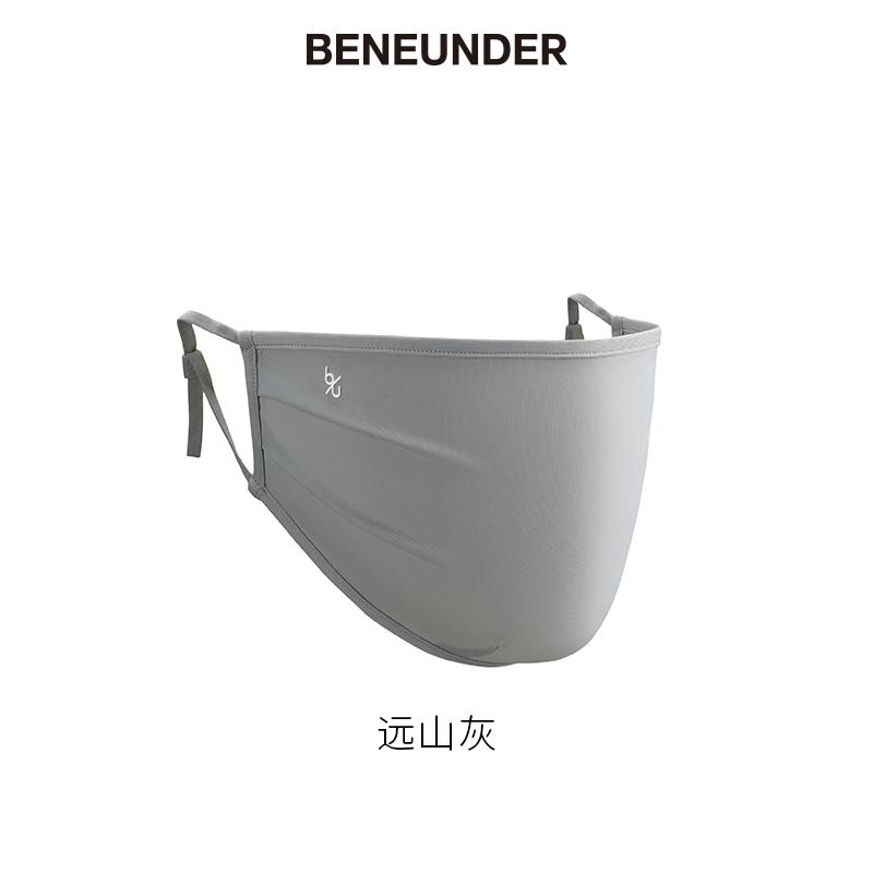 BANANA UNDER 蕉下 防晒护眼角口罩 UPF50+