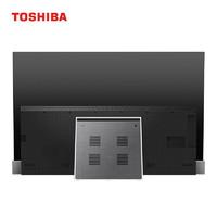 TOSHIBA 东芝 东芝(TOSHIBA)77X9400F 77英寸 4G+128G  双屏显示 OLED电视机
