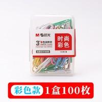 M&G 晨光 ABs91699 彩色回形针 100枚盒