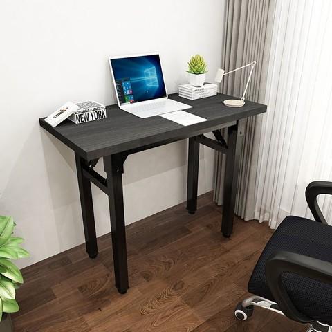 LISM 折叠桌长条桌办公桌会议桌培训桌电脑桌餐桌美甲桌摆摊桌简易课桌