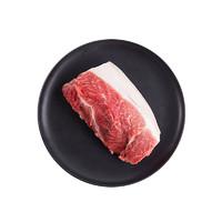 有券的上:湘村黑猪   腿肉 400g