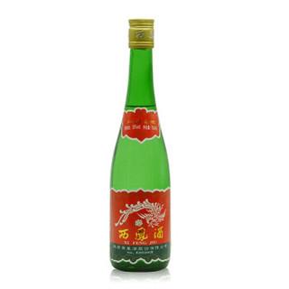 陈年老酒收藏酒西凤酒55度凤香型白酒高脖绿瓶 2015年1瓶 单瓶500ml