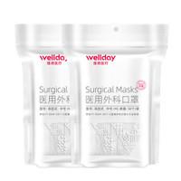WELLDAY 维德 一次性医用外科口罩 灭菌型 100只装