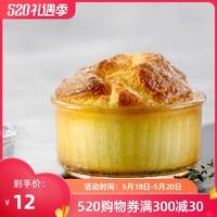 DURALEX 多莱斯  2只 法国DURALEX/多莱斯进口玻璃烤箱烘焙烤盘酸奶蛋糕宝宝甜品碗
