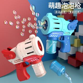 凌速 儿童全自动泡泡机 电池+10包泡泡液
