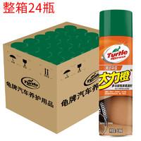 Turtle Wax 龟牌 G-4436 大力橙泡沫清洗剂 *24瓶