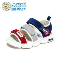 BIG WASP 大黄蜂 大黄蜂童鞋宝宝学步鞋子2021夏季新款1-6岁婴儿鞋软底男女童凉鞋