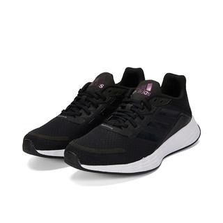 adidas 阿迪达斯 2021春季新款 阿迪达斯 DURAMO SL男款低帮跑步鞋跑鞋运动鞋男鞋