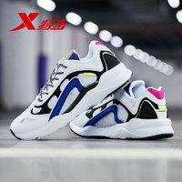 XTEP 特步 特步女鞋休闲鞋夏季新款女士舒适时尚潮流女子防滑耐磨轻便运动鞋