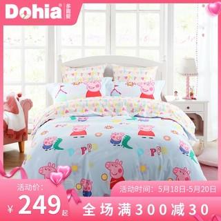 Dohia 多喜爱 多喜爱家纺小猪佩奇系列床品套件全棉磨毛三/四件套阳光假日