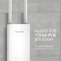 TP-LINK 普联 TP-LINK TL-XAP1801GP 室外无线AP AX1800