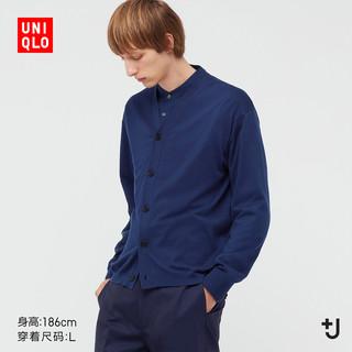 UNIQLO 优衣库  男装 +J 真丝棉混纺V领针织开衫 437813