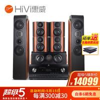HiVi 惠威 惠威(HiVi)D3.2MKII家庭影院5.2视音箱音响组合 套餐四:D3.2MKII(7.0声道)+天逸AT2
