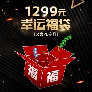BANDAI 万代 520店庆预售 万代模型 1299幸运福袋 福袋A