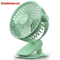 CHANGHONG 长虹 长虹(CHANGHONG)电风扇 小风扇 台扇 USB风扇 台夹扇 学生宿舍办公室桌面小型可车载风扇 CFS-TD1608