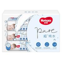 HUGGIES 好奇 纯水 婴儿湿巾 80抽*6包