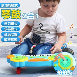 maobeile 猫贝乐 猫贝乐 儿童电子琴音乐玩具鼓多功能玩具小孩礼物 宝宝男孩女孩早教启蒙婴幼儿益智0-1-3岁故事机钢琴