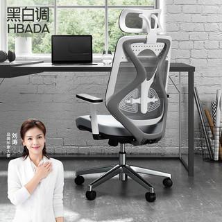 HBADA 黑白调 黑白调(Hbada) 人体工学椅 电脑椅 办公椅可躺 老板转椅 电竞网布座椅 白色 140WM 向往