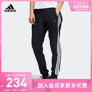 adidas 阿迪达斯 阿迪达斯官网adidas Perf PT Woven 3女装秋季训练运动裤装FT0642