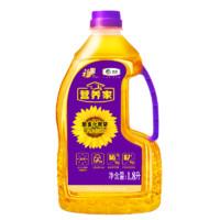 营养家 黄金小黑葵葵花仁油 1.8L