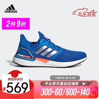 adidas Originals (滔搏运动)adidas阿迪达斯男鞋2021男子ULTRABOOST20跑步鞋跑鞋运动鞋FX7978 FX7978 42