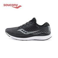 18日0点:saucony 索康尼 向导13 S20548 男子慢跑鞋