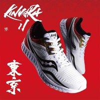 18日0点:saucony 索康尼 KINVARA11 菁华11 S10551 中性轻量跑步鞋