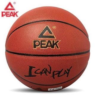 PEAK 匹克 匹克无缝一体官方正品篮球室内外水泥地耐磨学生成人比赛7号篮球