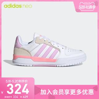 adidas 阿迪达斯  阿迪达斯官网 neo ENTRAP女子低帮休闲运动鞋FZ1115FZ1116