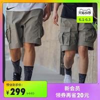 NIKE 耐克 Nike耐克官方SB男子滑板工装短裤运动裤耐穿新款夏季工装CV4741