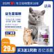 SHENYA 申亚 威能 极悦猫粮 幼猫粮 1.5kg 3.8元