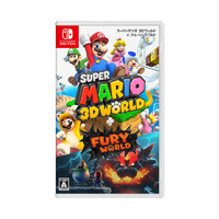 Nintendo 任天堂 日版 Switch游戏卡带《马里奥3D世界 库巴之怒+狂怒世界》中文