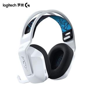 logitech 罗技 罗技(G)G733 RGB 7.1环绕声 无线RGB电竞游戏耳机麦克风 头戴式 耳机耳麦 FPS吃鸡 KDA限量款