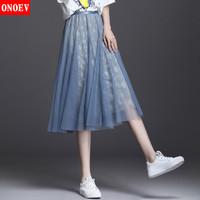 Onoev ON-LX9073 女士网纱裙