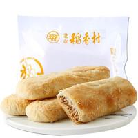 daoxiangcun 北京稻香村 糕点点心 牛舌饼 220g