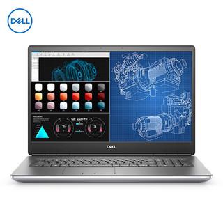 DELL 戴尔 戴尔(DELL)Precision7750 17.3英寸移动工作站笔记本W-10885M/128G/2T 2T 2T/Raid5/RTX5000 16G/4K