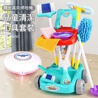 YIMI 益米  儿童扫地玩具 扫把簸箕组合套装 仿真过家家27件套