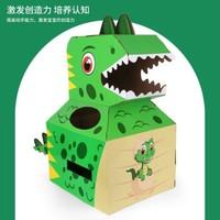 尼淘乐  儿童可穿戴纸盒恐龙玩具
