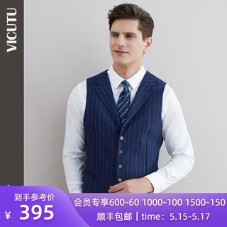 VICUTU 威可多 VICUTU/威可多商场同款男士马甲纯羊毛商务正装优雅V领西服马甲