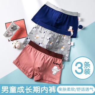Nan ji ren 南极人 儿童内裤男童大童平角短裤男宝宝舒适四角裤头卡通内裤